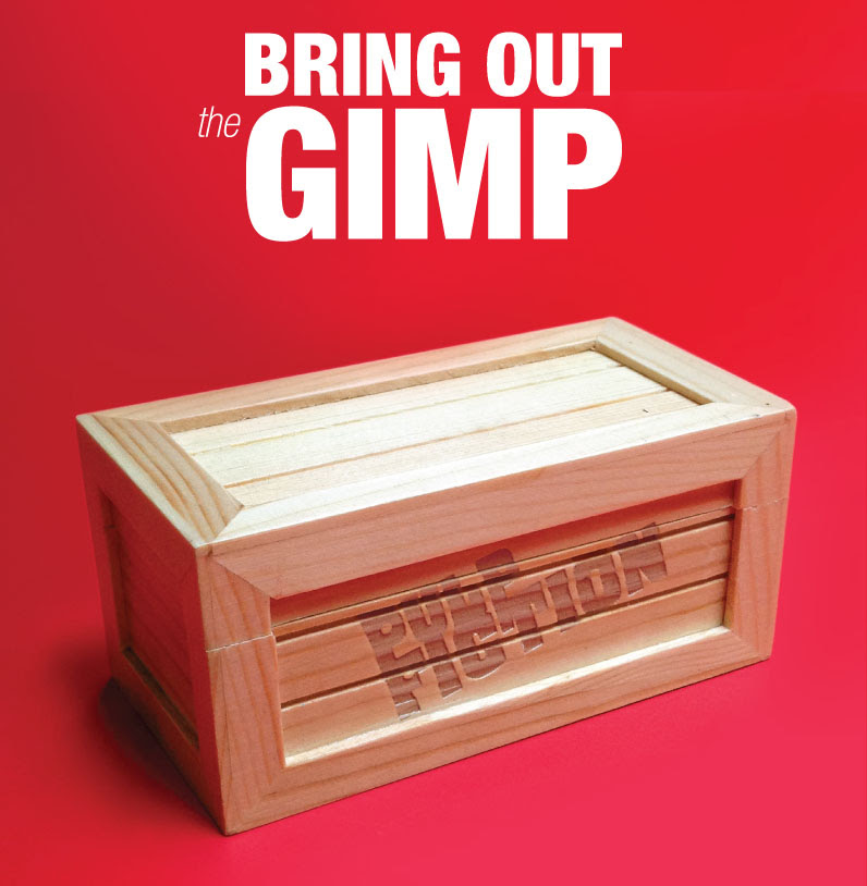 SDCC_gimpbox